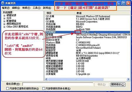 03系統 資訊.jpg