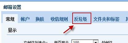 QQ收信-vb系統2