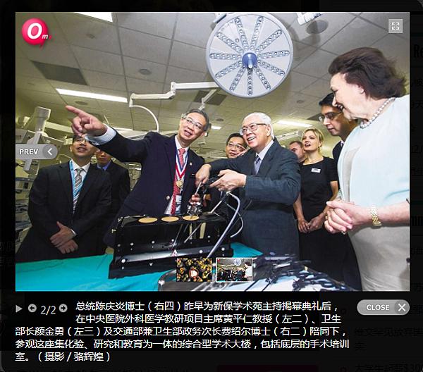 《新加坡联合早报》 科研人员从山竹分解出 对抗超级病菌抗生物质2.png