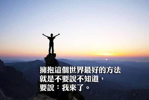 999939_10202700277566409_746867514_n.jpg