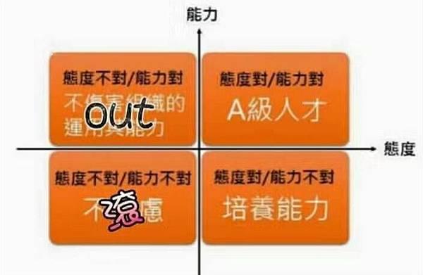 QQ图片20170122171642