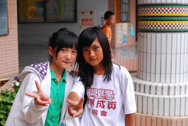 20090617-詩涵、佳珣