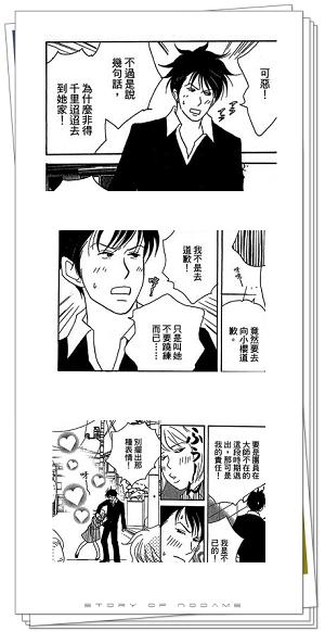 2正解300-全.jpg