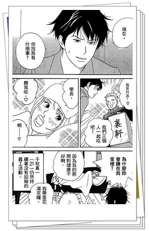 3正解300-全.jpg