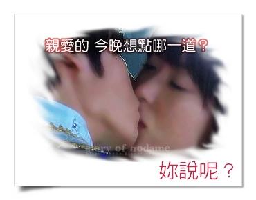 KISS有字.jpg