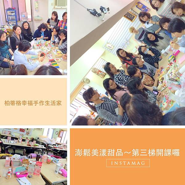 台北澎鬆-324.JPG
