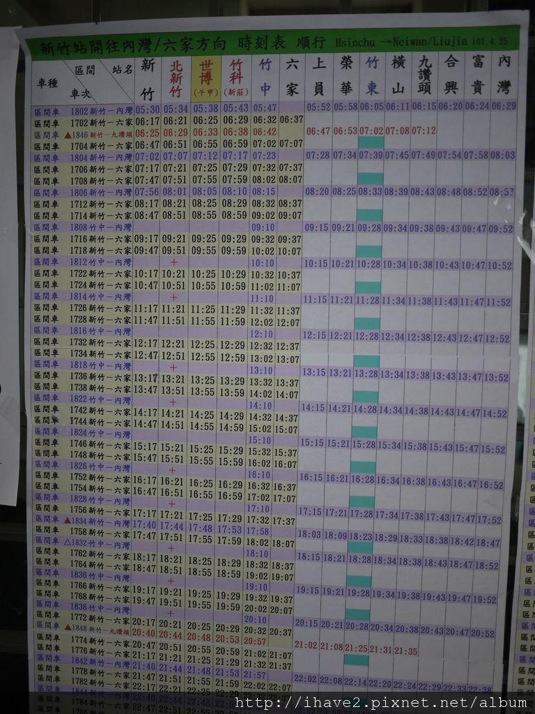 1P1010170 (2)