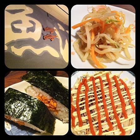 左上:牆上裝潢;右上:老闆請的小菜;左下:鮭魚飯團子;右下:明太子馬鈴薯