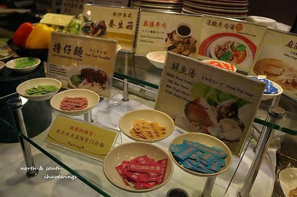 台南大飯店7