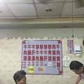 新鮮牛肉湯4.JPG