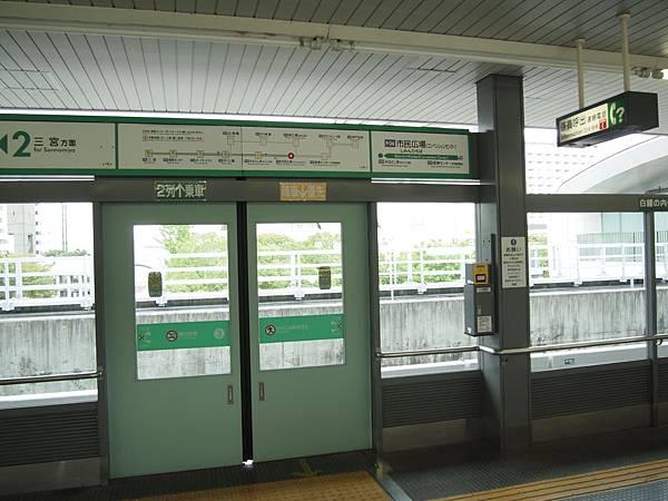 市民廣場站