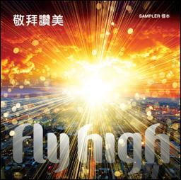 城市之光Disc2.jpg