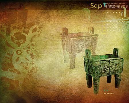 20120904月曆