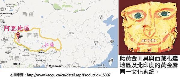 20120910考古現場_西藏
