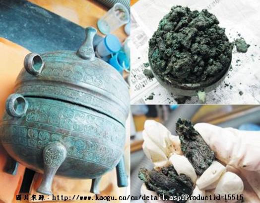 20121009考古現場_肉製品