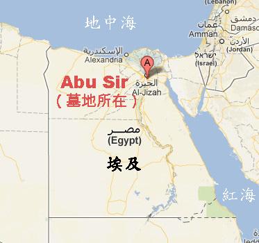 20121105考古現場_map