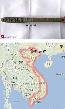 20121121考古現場_石刻曆