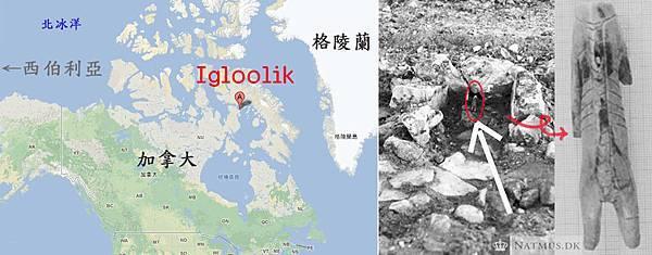 20121128考古現場_熊像