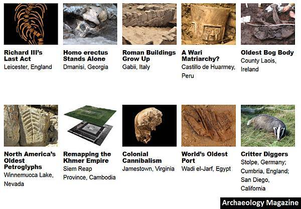 Top 10 Discoveries of 2013
