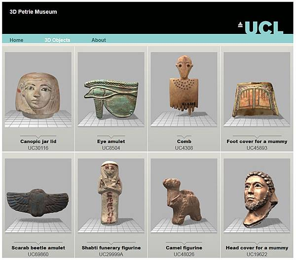 3D Petrie Museum