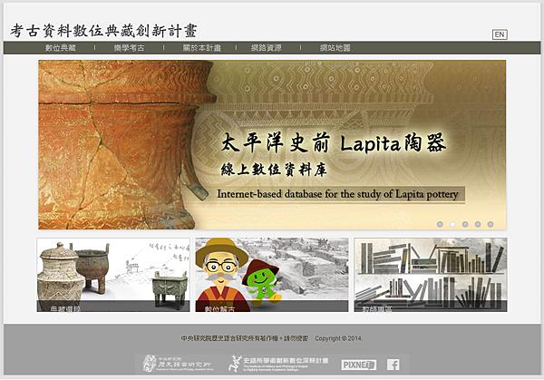 網頁中文版