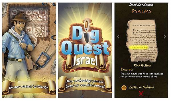 Dig Quest Israel