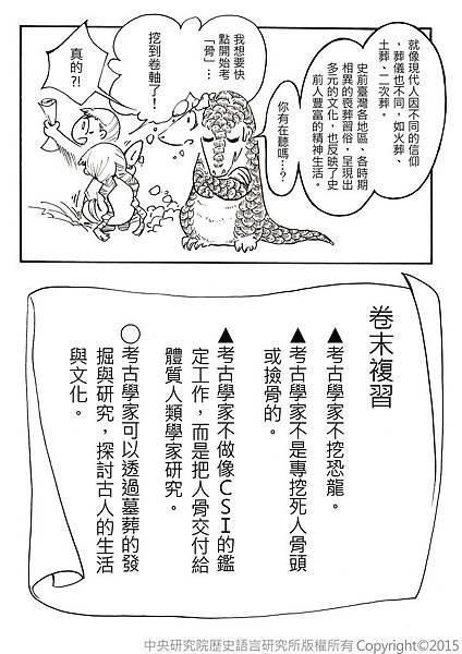 Final_09.jpg
