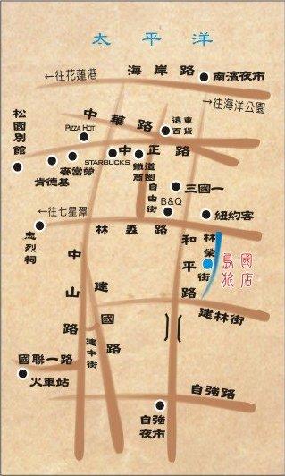花蓮時尚精品旅店~島國BALI旅店