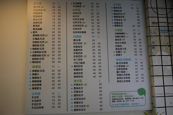 為您解渴的好所在~花蓮吉安鄉阿甘綠茶