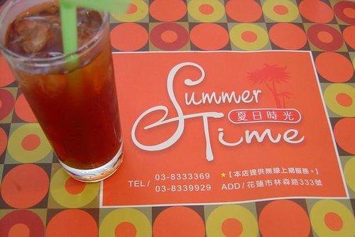 花蓮好吃義大利麵餐廳~夏日時光 (Summer Time)
