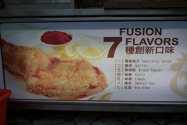花蓮創新口味好吃雞排~XXL新加坡湯汁香雞排