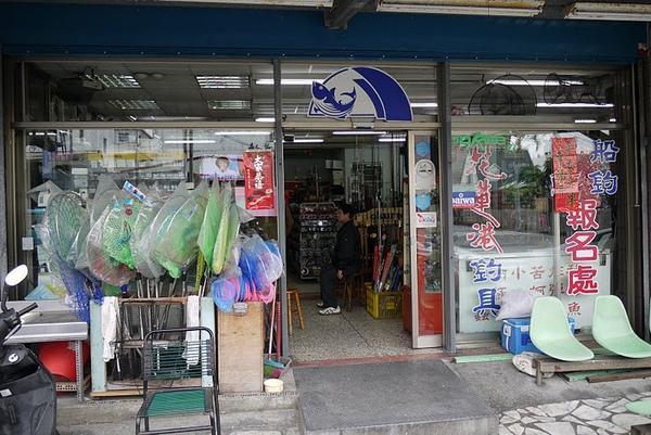 花蓮釣客聚集地 大家來釣白毛吧!~花蓮港釣具專賣店