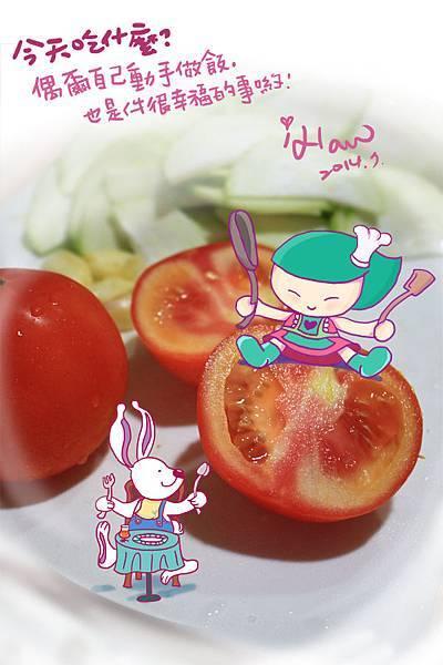 ihua-eat