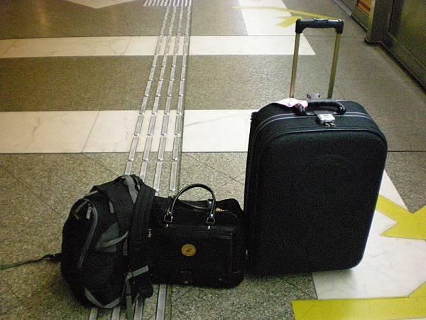 最後隆重介紹我的行李三兄弟