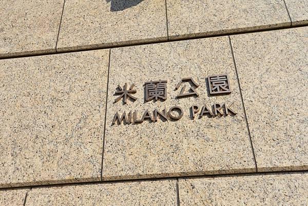 新莊副都心賞屋遠雄智慧二代宅米蘭公園交通位置佳