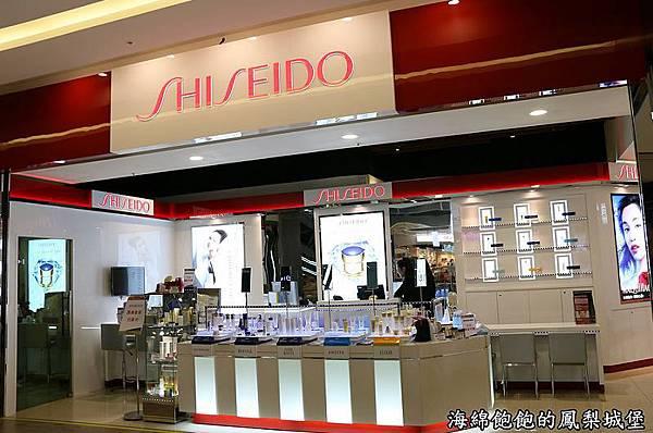 台北化妝品-iFG遠雄購物中心(U-town)SHISEIDO資生堂專櫃.JPG