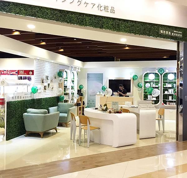 台北化妝品-iFG遠雄購物中心(U-town)Oriest.專櫃.jpg