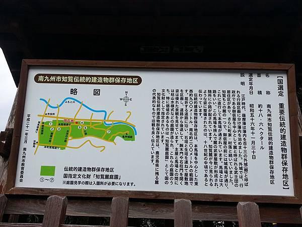 20121225_104027.jpg