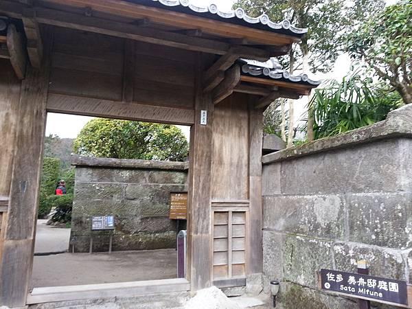 20121225_104137.jpg