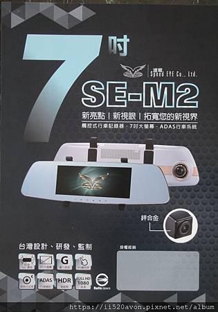 DSC07387