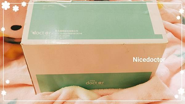 16-11-28-14-37-47-999_deco
