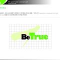 beTrue-cis