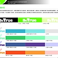 beTrue-cis-企業標準色與輔助色