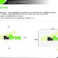 beTrue-cis-企業標誌之方格線規格圖
