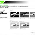 beTrue-cis-企業標誌之黑白及反白使用規範