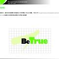 beTrue-cis-企業標誌之標準型態