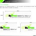 beTrue-cis-企業標誌與中英文標準字之組合規範(橫式)