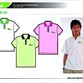 beTrue-cis-服裝設計規劃-T恤2