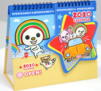 OPEN 小將2010年立體桌曆