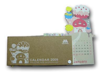 摩斯漢堡 2009年可愛風年曆